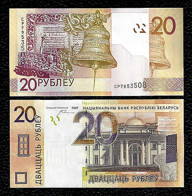 Belarus P-NEW 2009 20 Rublei-Crisp Uncirculated