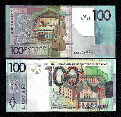 Belarus P-NEW 2009 100 Rublei-Crisp Uncirculated