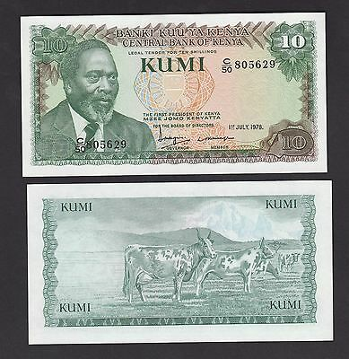 Kenya 10 Shillings (1978) P16 Paper Money - UNC