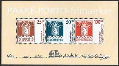 Greenland 2007 Ms Sg531 Mnh Parcel Post Minisheet
