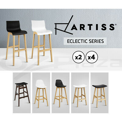 2x / 4x Oak Wood Bar Stools Wooden Dining Chairs Kitchen Side Black White