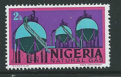 NIGERIA SG291 1973 2k  NEW CURRENCY  MNH
