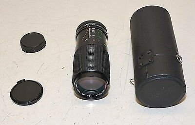 Albinar ADG 55mm 80-200mm F 1:3.9 MC Macro Manual Zoom Lens with Case 84130705