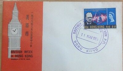 Hong Kong 1966 British Week Illustrated Cover With Special Handstamp