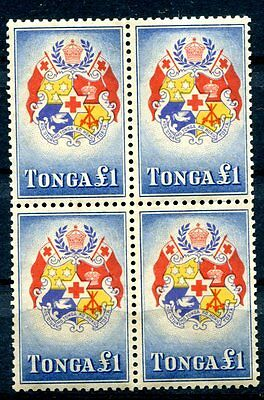 Tonga 1953 Coat Of Arms Top Value One Pound Stamp In A Block - $44.00 Value!