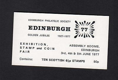 'EDINBURGH 1977' PRIVATELY PRODUCED BOOKLET (CONTAINS 10x 61/2p STAMPS)