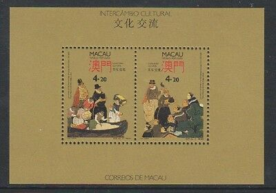 Macau - 1991 Nambam Paintings sheet - MNH - SG MS762