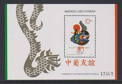 Macau - 1992 Portugese-Chinese Friendship sheet - MNH - SG MS790