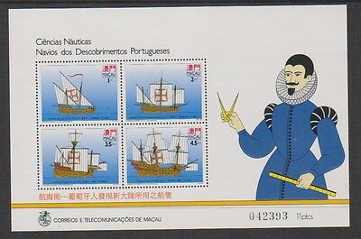 Macau - 1993 Sailing Ships sheet - MNH - SG MS824