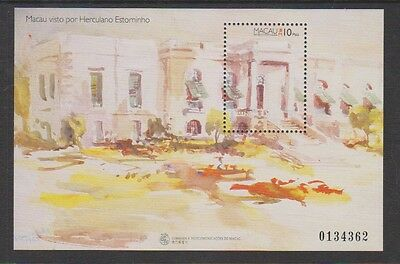 Macau - 1996 Paintings by Herculano Estominho sheet - MNH - SG MS929
