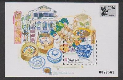 Macau - 1996 Tea Houses sheet - MNH - SG MS938