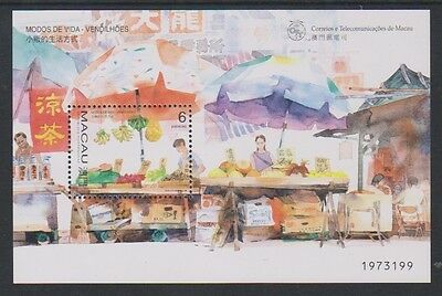 Macau - 1998 Street Traders sheet - MNH - SG MS1029