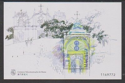 Macau - 1998 Gateways sheet - MNH - SG MS1034