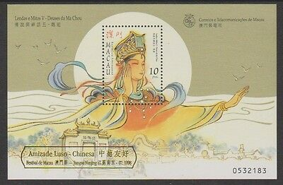 Macau - 1998 Myths & Legends (5th) sheet with Gold Overprint - MNH - SG MS1039