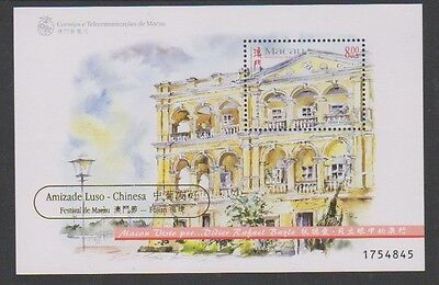 Macau - 1998 Paintings by Balcony Gold Optd sheet - MNH - SG MS1075