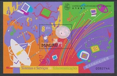 Macau - 1999 Telecommunications sheet - MNH - SG MS1106