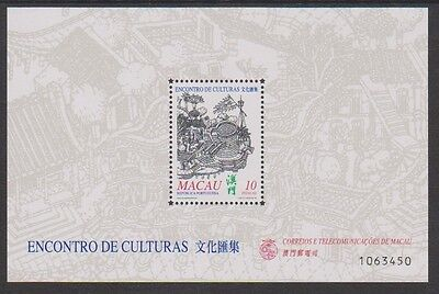 Macau - 1999 Cultural Mix sheet - MNH - SG MS1136