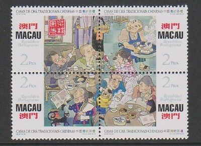 Macau - 1996 Tea Houses set as a block of 4 - MNH - SG 934/7