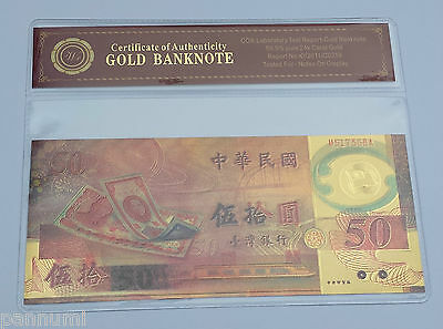 Colourised TAIWAN 50 Yuan 24K Gold Plated Banknote With *COA* (n8c)