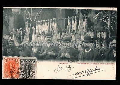 GREECE ATHENS BOUCHERIES MARCHE AUX AGNEAUX LAMB MARKET BUTCHERS 1905 p/m GR03