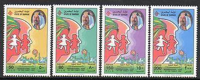 Bahrain Mnh 1994 Year Of The Family Set