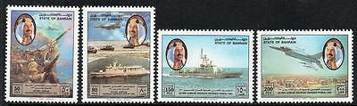 Bahrain Mnh 1993 Armed Forces Set