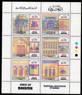 Bahrain Mnh 1995 Traditional Architecture Sheetlet