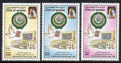 Bahrain Mnh 1995 Arab League Set