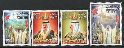 Bahrain Mnh 2006 National Day Set