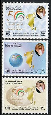Bahrain Mnh 2000 Gulf Air Golden Jubilee Set