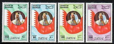 Bahrain Mnh 1995 National Day Set