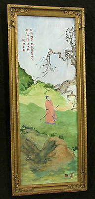 Vintage Watercolor Japanese Chinese Asian Art Framed Glass China Japan Asia