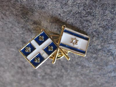 Quebec & Israel Flags