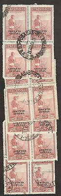 Argentina, 5 blocks of 4 used stamps.