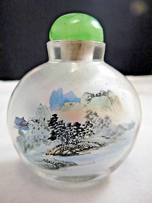 Superb Chinese Inside Painted  Glass Snuff Bottle