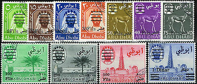Abu Dhabi 1966 New Currency set of 11 SG15-25 Superb Used