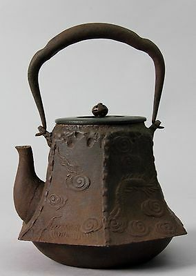 Japanese Iron   tea pot  Dragon gyokuryudo  tetsubin  玉龍堂鉄瓶  F92