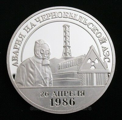 Chernobyl Ukraine Nuclear Leak Accident Silver Commemorative Coin Token