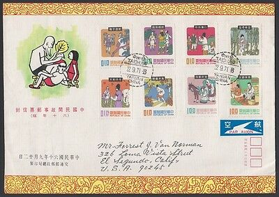TAIWAN, 1971. First Day 1726-33, Taichung, Fairy Tales