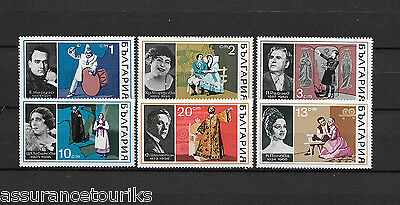 BULGARIE - 1970 YT 1821 à 1826 - TIMBRES NEUFS** MNH LUXE