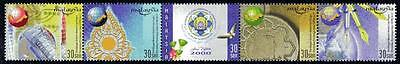 MALAYSIA MNH 2000 The 27th Islamic Foreign Ministers' Conference