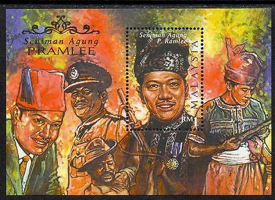 MALAYSIA MNH 1999 70th Anniversary of the Birth of P. Ramlee (Actor)