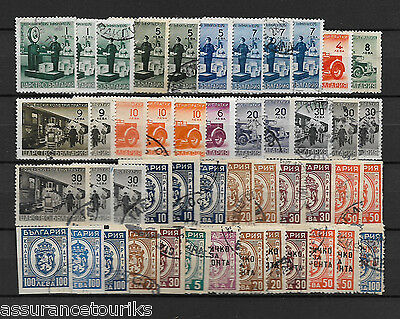 Bulgarie - Lot Colis Postaux - 1941-45 - Timbres Obl. Used