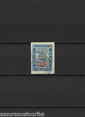 Bulgarie - Taxes - 1895 Yt 11 - Timbre Obl. / Used - Cote 20,00 €