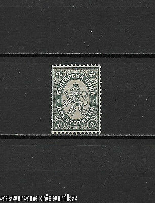 BULGARIE - 1882-85 YT 13 - 1 s. vert et gris - TIMBRE NEUF* / MH charniere