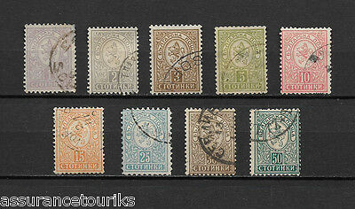 BULGARIE - 1889-96 YT 28 à 36 - TIMBRES OBL. / USED