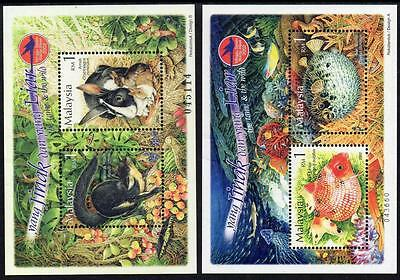 MALAYSIA MNH 2002 Stamp Week - Wild and Domesticated Animals Minisheets