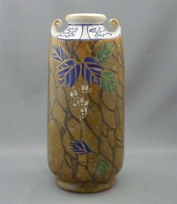 Art Nouveau Ceramic Vase Unique Design No Indication of Age or Origin