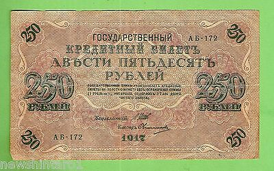 1917  RUSSIA  250 ROUBLES  BANKNOTE  No. AB 172