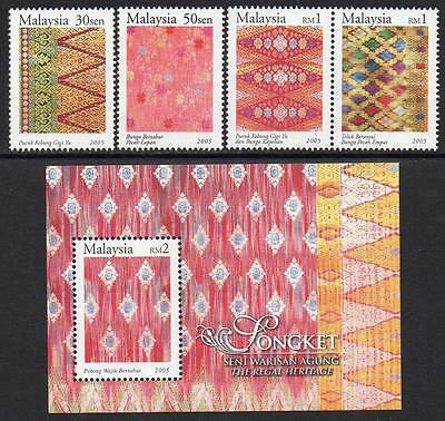 MALAYSIA MNH 2005  Songket (Designs on Brocade Textiles) Stamps + Minisheet